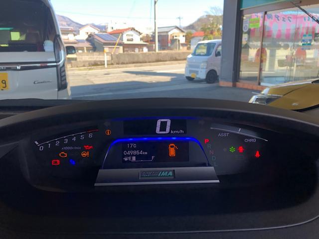 「ホンダ」「フリード」「ミニバン・ワンボックス」「福井県」の中古車24
