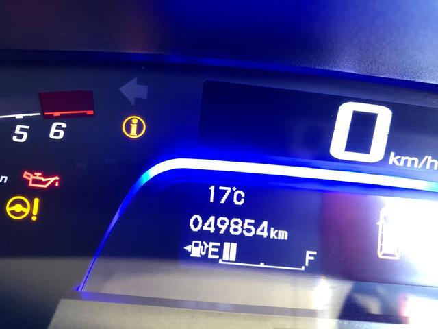 「ホンダ」「フリード」「ミニバン・ワンボックス」「福井県」の中古車26