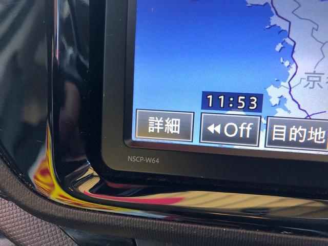 「トヨタ」「アクア」「コンパクトカー」「福井県」の中古車24