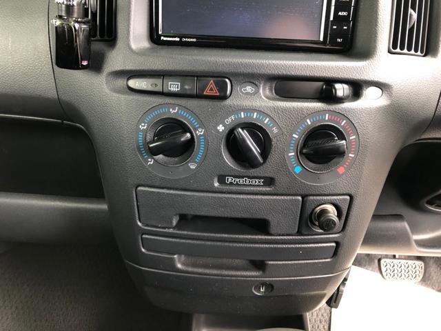 「トヨタ」「プロボックスバン」「ステーションワゴン」「福井県」の中古車18