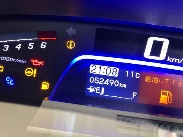 「ホンダ」「フリード」「ミニバン・ワンボックス」「福井県」の中古車22