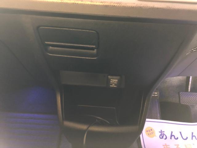 「ホンダ」「フリード」「ミニバン・ワンボックス」「福井県」の中古車28