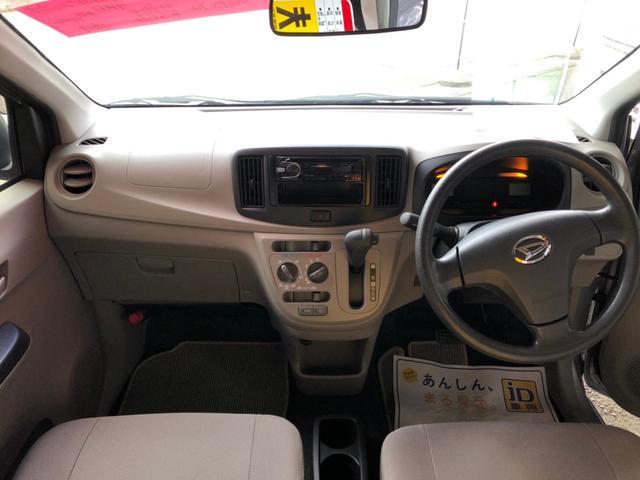 Lf スマートセレクションSA 4WD CDデッキ キーレス(11枚目)