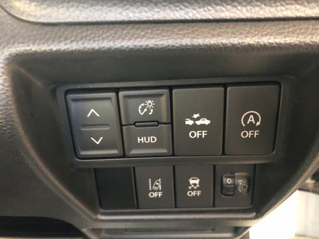 ハイブリッドXG 4WD セーフティパッケージ ナビ ETC 衝突被害軽減システム CVT AC バックカメラ 4名乗り(12枚目)