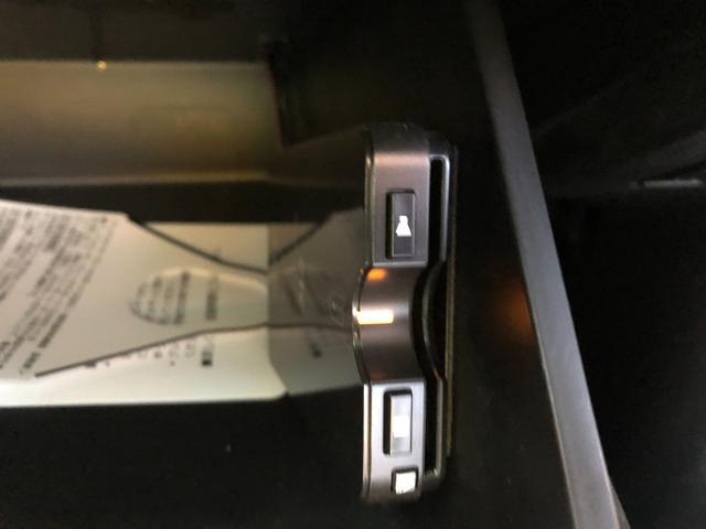 ハイブリッドXG 4WD セーフティパッケージ ナビ ETC 衝突被害軽減システム CVT AC バックカメラ 4名乗り(22枚目)