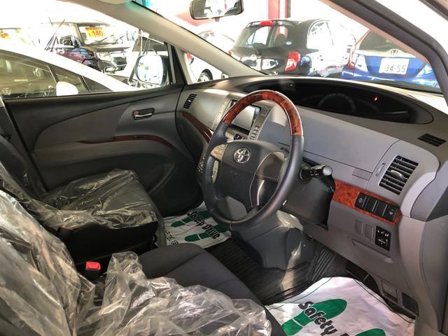「トヨタ」「エスティマ」「ミニバン・ワンボックス」「福井県」の中古車5