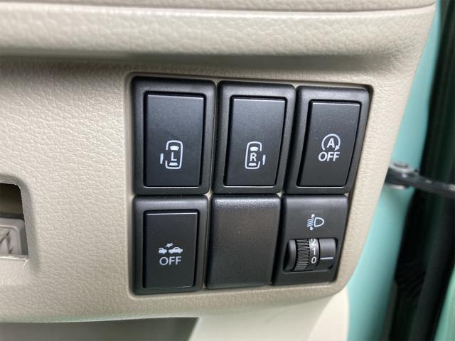 X 4WD 衝突軽減 横滑防止 iストップ イモビライザー スマ-トキ-(8枚目)