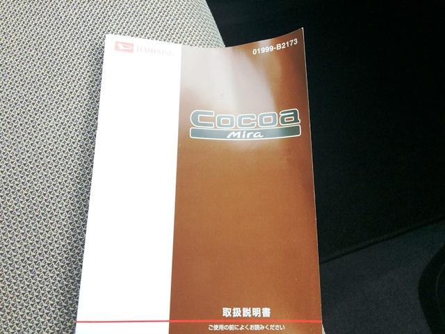 ダイハツ ミラココア ココアXスペシャル プライバシーガラス キーレス CD