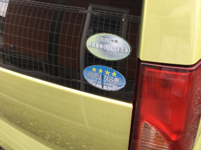 スズキ アルト GII キーレス CD