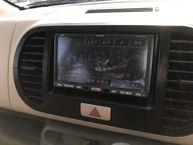 G 4WD キーレス ベンチシート ナビTV 軽自動車(19枚目)