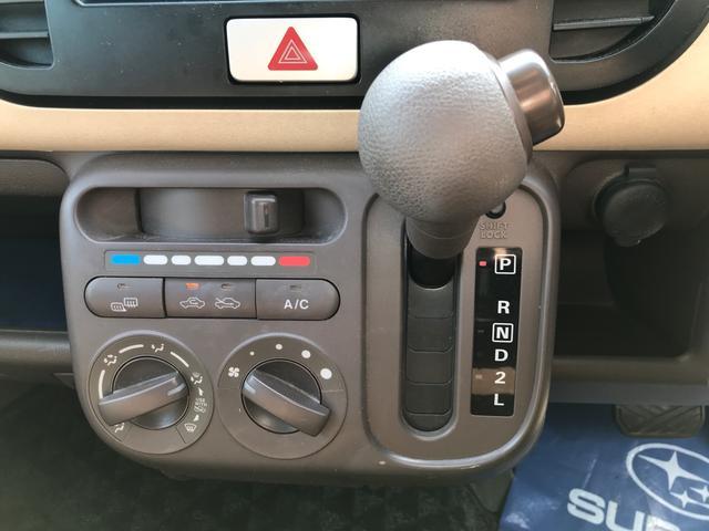 G 4WD キーレス ベンチシート ナビTV 軽自動車(20枚目)