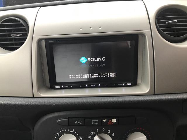 L ナビTV Bluetooth エアコン 軽自動車(17枚目)
