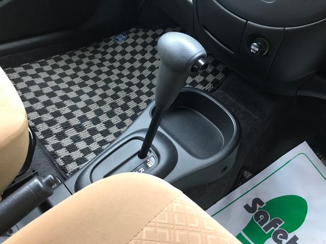 L ナビTV Bluetooth エアコン 軽自動車(19枚目)