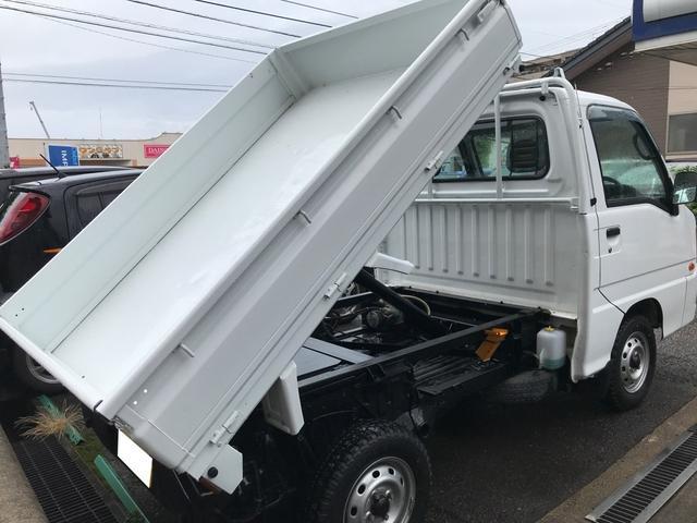 三方開ダンプ 4WD 5速マニュアル車 エアコン パワステ(3枚目)