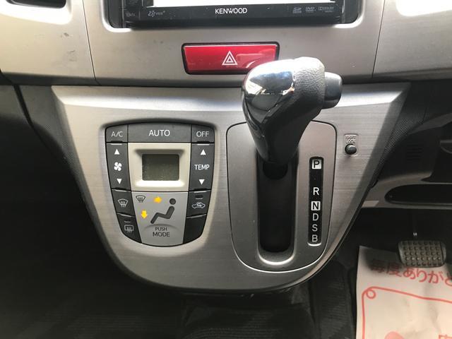 カスタムRリミテッド 4WD ETC ナビTV ベンチシート スマートキー(23枚目)
