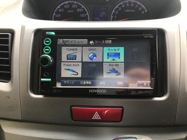 カスタムRリミテッド 4WD ETC ナビTV ベンチシート スマートキー(25枚目)