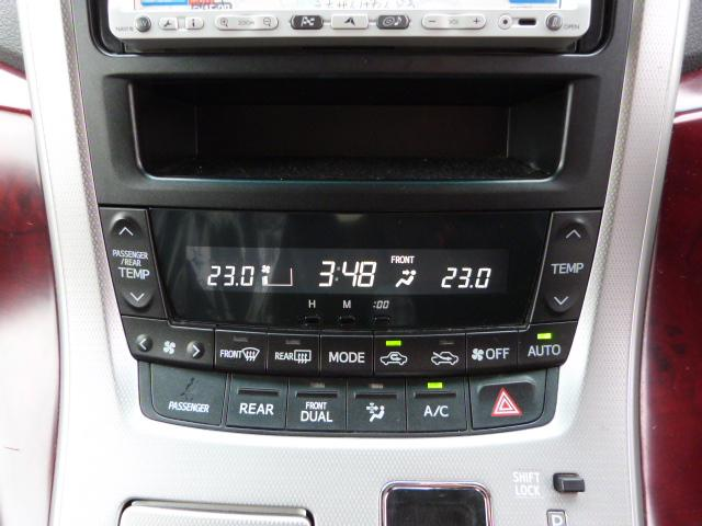 2.4Z 4WD 両側パワースライドドア スマートキー(20枚目)