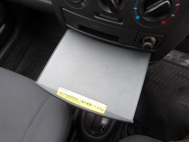 DXコンフォートパッケージ 4WD SDナビ キーレス(17枚目)