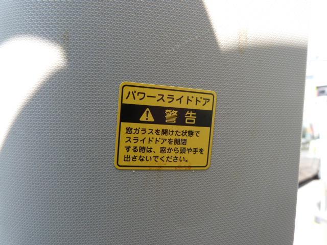 X 左側電動スライドドア スマートキー 社外14AW(12枚目)