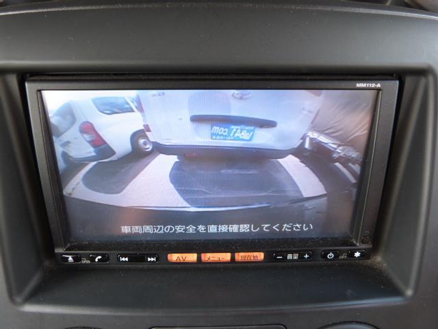 VX ナビ バックカメラ キーレス(19枚目)