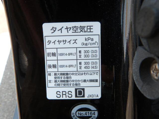 VX ナビ バックカメラ キーレス(24枚目)