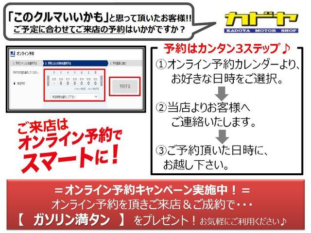 Sエディション シーケンシャル ETC キーレスエントリー(18枚目)