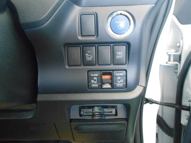 ハイブリッドV TEIN車高調 9インチナビ おくだけ充電(17枚目)