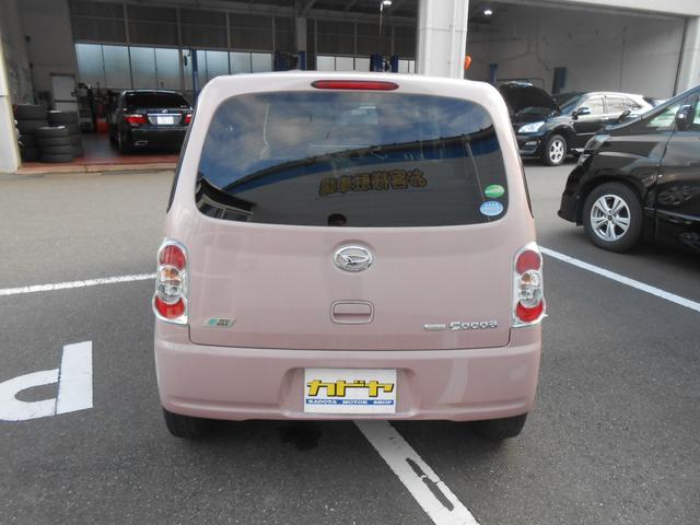 「ダイハツ」「ミラココア」「軽自動車」「福井県」の中古車3