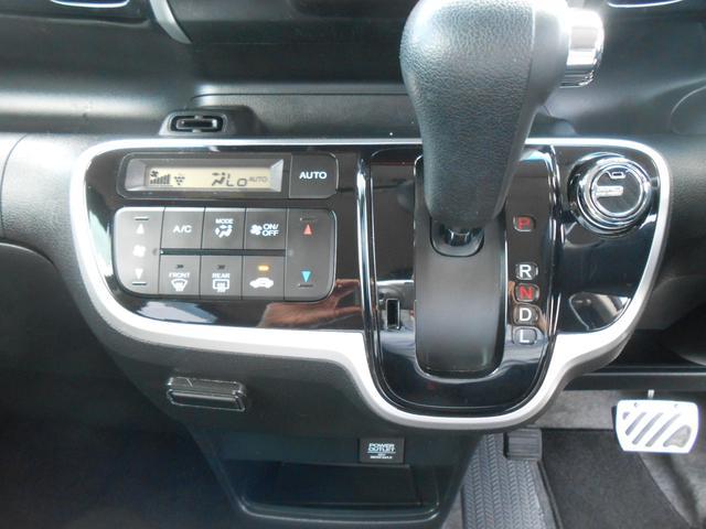 G・Lパッケージ カロッツェリアメモリーナビ フルセグテレビ 片側パワースライドドア 社外16インチアルミ 車高調(16枚目)