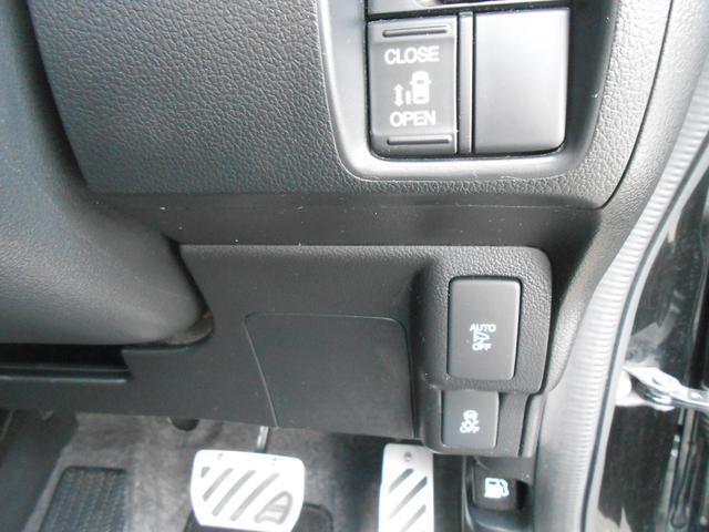 G・Lパッケージ カロッツェリアメモリーナビ フルセグテレビ 片側パワースライドドア 社外16インチアルミ 車高調(17枚目)