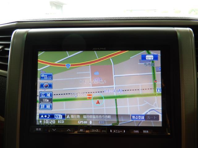トヨタ ヴェルファイア 2.4Z プラチナセレクションII アルパイン後席モニター