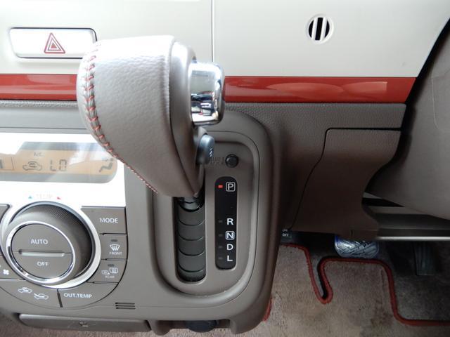 スズキ アルトラパンショコラ X 4WD  メモリーナビ フルセグTV バックカメラ