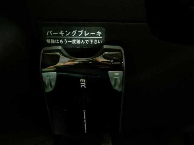 ココアプラスX メモリーナビ TV ワンオーナー ETC(14枚目)