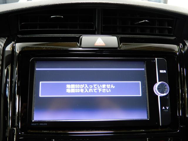 トヨタ カローラフィールダー ハイブリッドG エアロツアラー・ダブルバイビー 純正ナビ