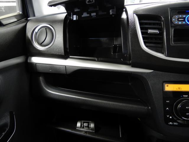 X 4WD レーダーブレーキサポート HID Sエネチャージ(9枚目)