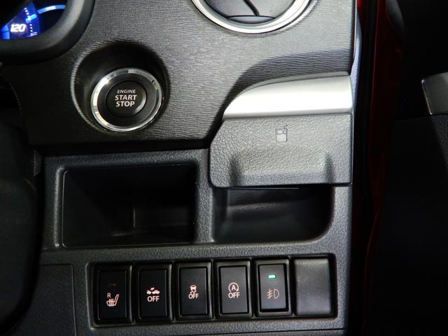 X 4WD レーダーブレーキサポート HID Sエネチャージ(14枚目)