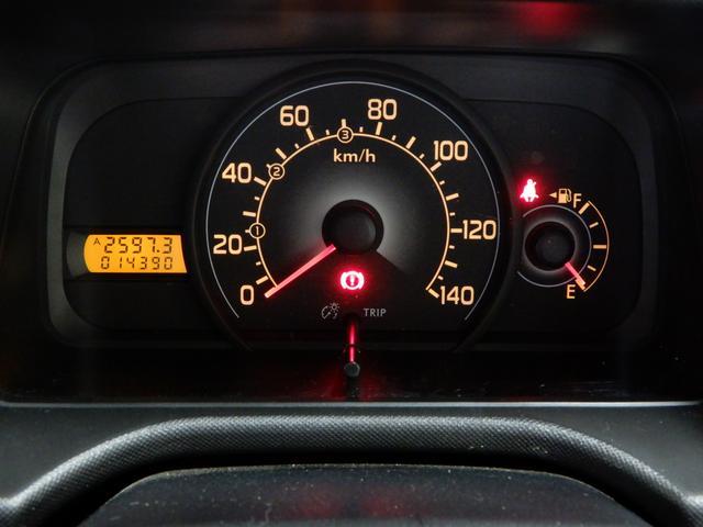 スバル サンバーバン トランスポーター 4WD 5速マニュアル リヤエンジン