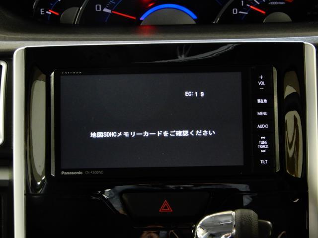 カスタムX SA ワンオーナー ナビ TV パワードア(10枚目)