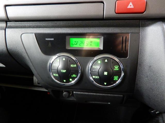 トヨタ レジアスエースバン ロングスーパーGL 4WD ナビ TV 社外15AW