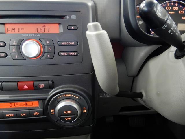 X 4WD エコアイドル ワンオーナー スマートキー(10枚目)