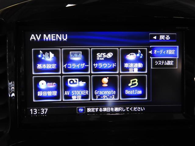 15RX アーバンセレクション ワンオーナー(10枚目)