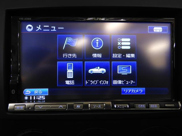 「マツダ」「ロードスター」「オープンカー」「福井県」の中古車10