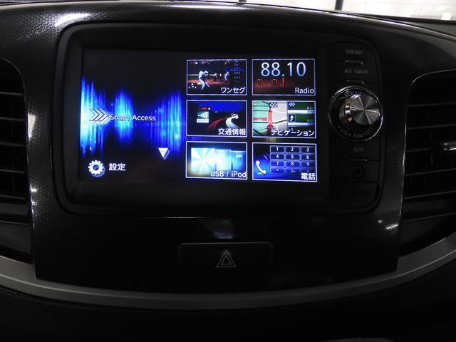 X 4WD 純正ナビTV Bカメラ シートヒーター(9枚目)