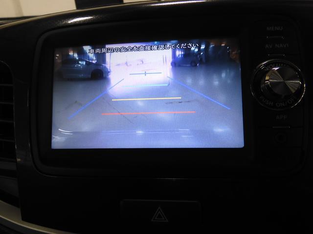 X 4WD 純正ナビTV Bカメラ シートヒーター(10枚目)