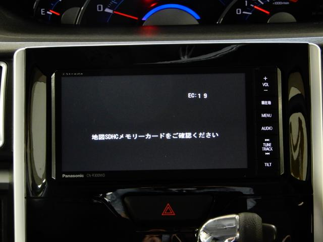 カスタムX SA SDナビ ワンオーナー(9枚目)