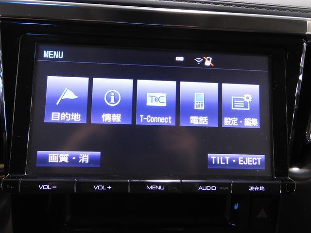 純正SDナビゲーション装備で遠出も安心してドライブが楽しめます♪