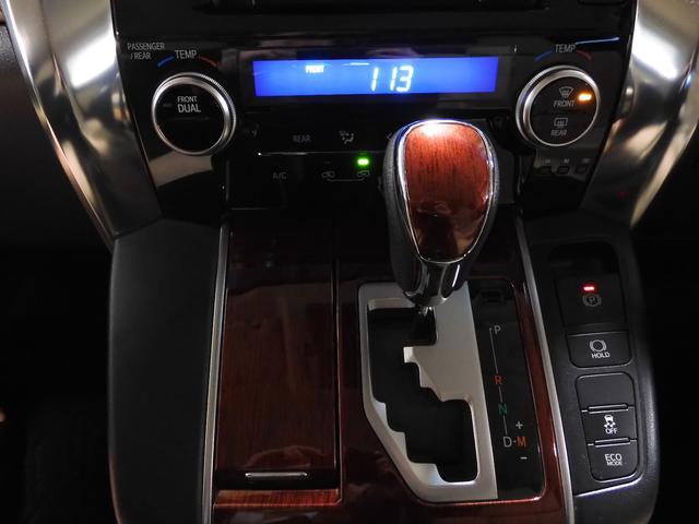 左右独立温度調整機能付きフルオートエアコン★乗る人それぞれの体温や温感の違いに合わせて運転席・助手席で別々の温度調整が可能♪ミッションは無段変速のCVTで燃費も経済的です。