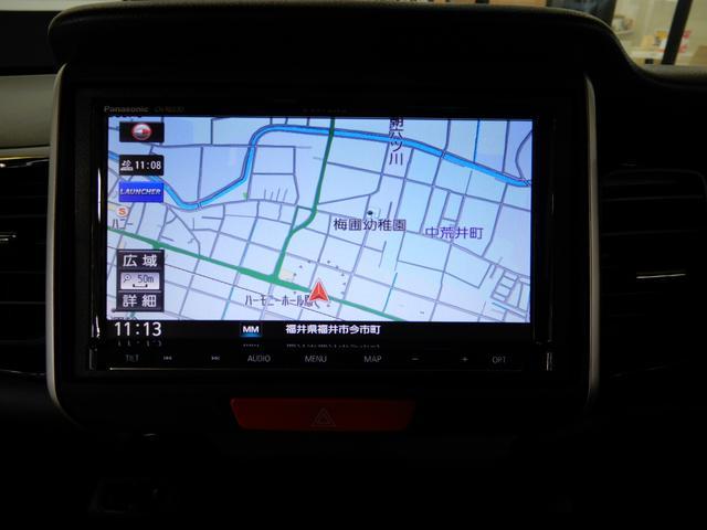 社外メモリーナビゲーション装備で遠出も安心してドライブが楽しめます♪