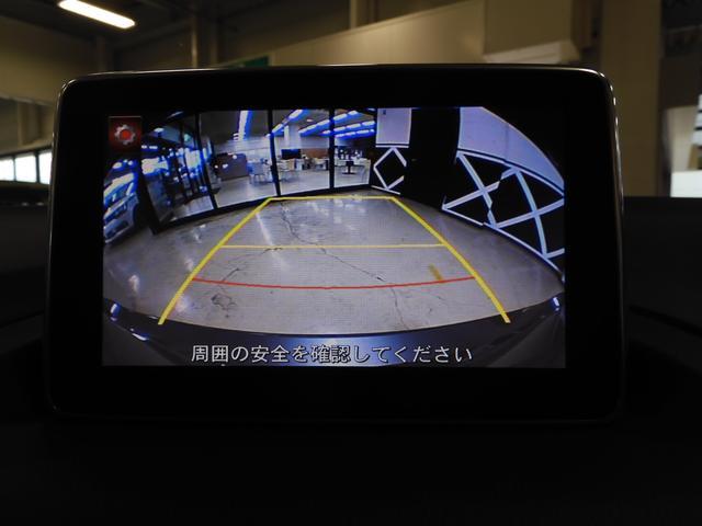 「マツダ」「アクセラスポーツ」「コンパクトカー」「福井県」の中古車10