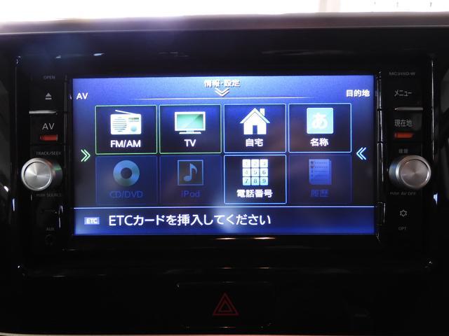 ハイウェイスター X Gパッケージ パワードア ドラレコ(10枚目)